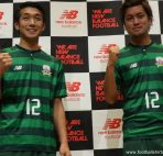 Agen Casino Sbobet - Prediksi FC Gifu Vs Kashiwa Reysol
